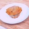 Imagem de Kit 2 Cupcakes Divino Fit Banana 80g