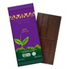 Imagem de Chocolate orgânico 85% cacau 80g - Amma